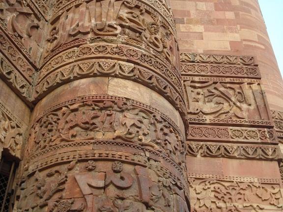 Qutub Minar scrolls