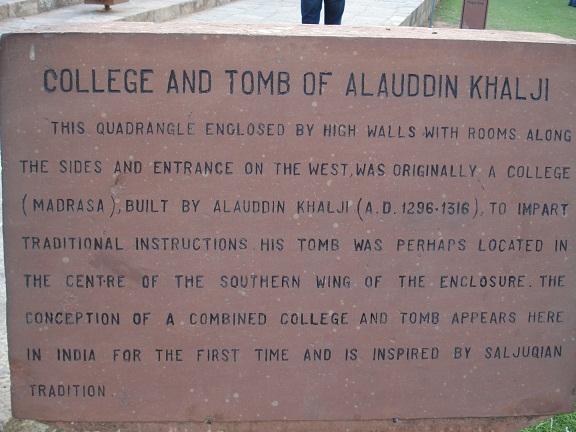 college and tomb of Allaudin Khalji