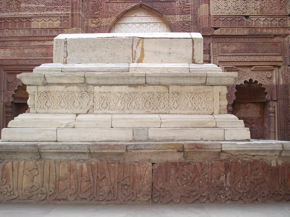 grave of Iltutmish at Qutub Minar