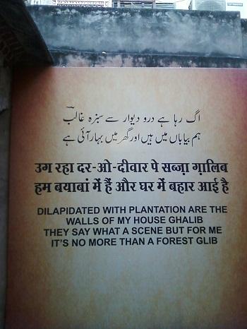 ghalib memorial ballimaran