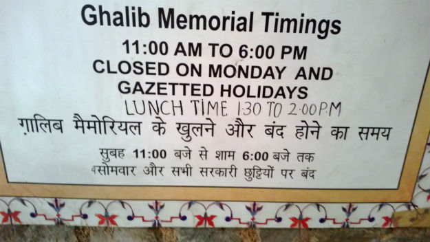 mirza ghalib memorial timings