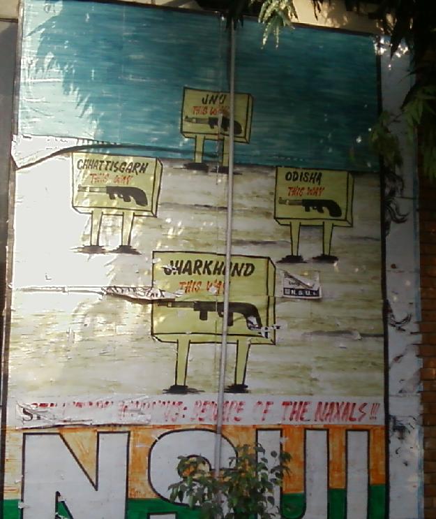 NSUI at JNU