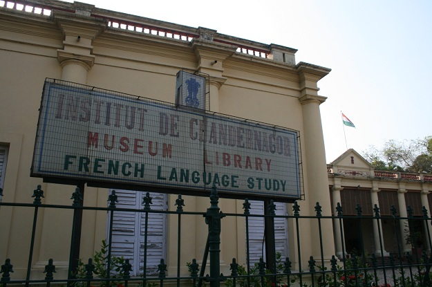 chandannagore institute