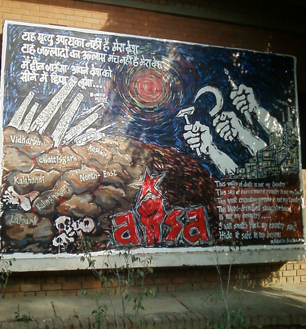 jnu graffiti