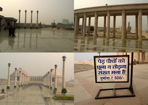 ambedkar memorial park lucknow