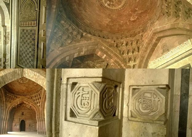 Qila-i-Kuhna Mosque