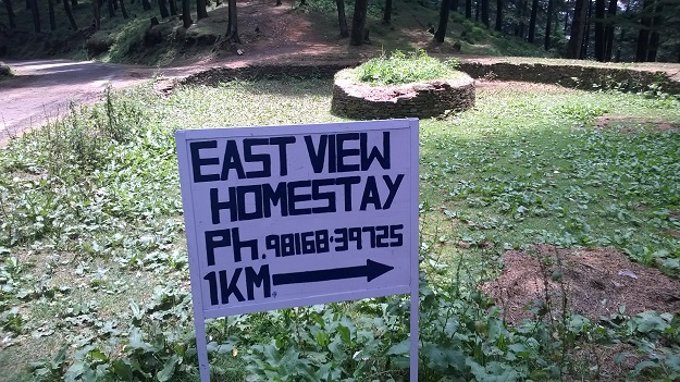 east view homestay in chail