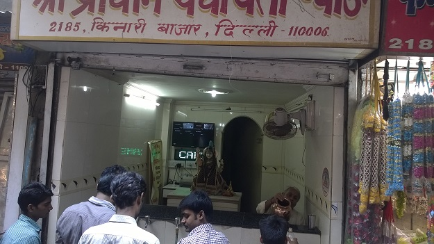 old delhi pyau
