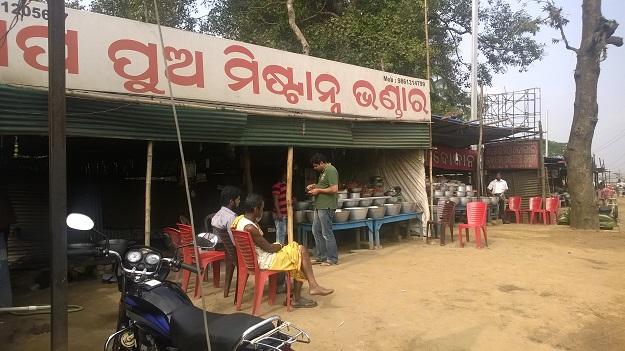 rasgulla shop pahala bhubaneswar