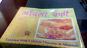amala barfi from pratapgarh