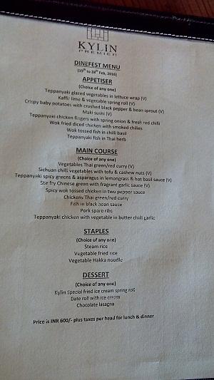 kylin dinefest menu