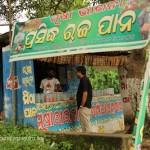 paan shop odisha