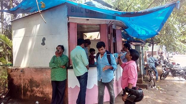 unit 4 omfed bhubaneswar
