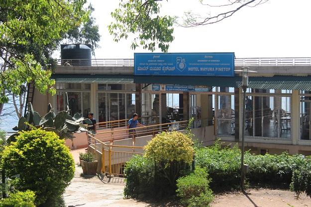 hotel maurya pinetop bengaluru
