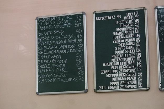 menu national hindu restaurant
