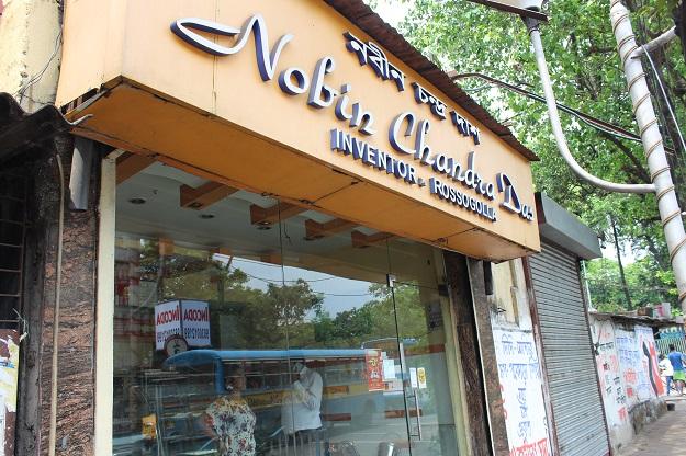 Nobin Chandra Das shop